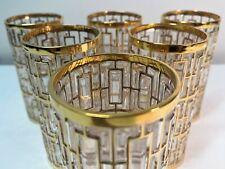 6 Mid Century Imperial Glass Shoji 22K Gold Highball Glasses Trellis. Lenox MCM