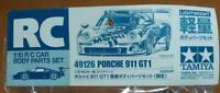 TAMIYA Porsche 911 GT1 Lightweight Body Parts Set Limited