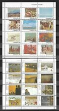 Canada Day fine art stamps, 1982 and 1984, full sheets.  SC 966a, 1027a, MNH