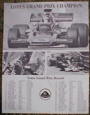 1973 Lotus Grand Prix Champion Information Sheet 73