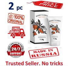 2 Tubes Goji Berry Cream anti-aging revitalizing 100% Original Russia Free Ship