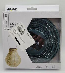 """ALLSOP Home & Garden Soji Etoile Drop Solar Lantern, 8"""", Ocean, Free Shipping"""