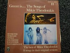 Mikis Theodorakis Greece is ... the songs of. Vinyl LP Made in Greece Series 11