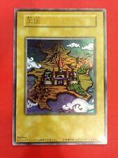 YuGiOh Battle City Arc 15th Anniversary The Kingdom 王国 Japanese