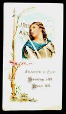 Immagine Votiva Jeanne Arco Domrémy Rouen CONSTRUCTION Chiesa di Tart Alto