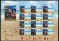 ISRAEL 2010 DINA GORBAN 'LIGHTHOUSE' PAINTING BLUE/WHITE PERSONALIZED  SHEET NH