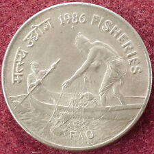 India 50 Paisa 1986 FAO Fisheries (D1004)