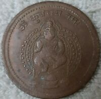 1818 lord kubera east india company ukl one anna big copper coin