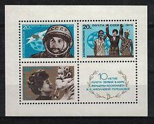 USSIA,USSR:1973 SC#4092 S/S MNH Valentina Nikolayeva-Tereshkova 1st woman cosmon