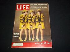 1958 MARCH 17 LIFE MAGAZINE - THE MCGUIRES - BEAUTIFUL FRONT COVER - GG 738