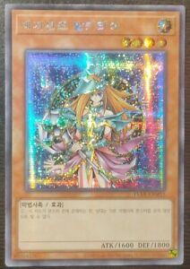 YuGiOh! Dark Magician Girl Magician's Valkyria - 15AX - SECRET PRISMATIC RARE NM