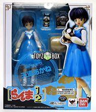 "In STOCK Bandai S.H. Figuarts ""Akane Tendo"" Ranma 1/2 Action Figure"