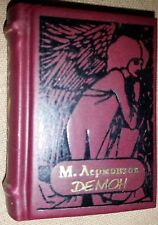 "Miniature 2"" Book Lermontov Demon English Russian Collection Illustrated Vrubel"