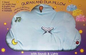 Islamic Talking Star Pillow Toy Dua Quran Baby Gift Eid Pink Blue kalima  UK