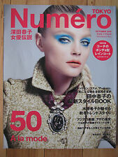 Numero Tokyo 2011 #50 Jessica Stam Kate Moss COACH Anniversary Melissa Tammerijn