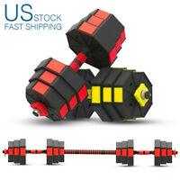 22/44/66/88 LB Pair Adjustable Dumbbell Set Combination Barbell Workout Weights