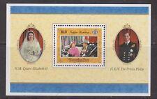 QEII 1997 Golden Wedding Anniversary MNH Stamp Sheet Seychelles SG MS882