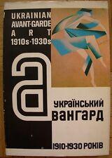Ukrainian avant garde art 1910-1930s painting Rare album 1996 Horbachov