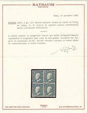 SICILY 1859 block of 4 stamps 2 gr III  - hinged - signed