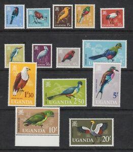 Uganda Birds Set 1965 MNH