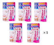Kose COSMEPORT Clear Turn White Hyaluronic Acid Mask 5 Pcs