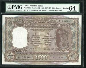 INDIA PICK 65b 1975-77 1000 RUPEES A/11 328694 PMG 64 SCARCE LARGE NOTE