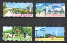 REP. OF CHINA TAIWAN 2013 BIKE PATHS OF TAIWAN COMP. SET OF 4 STAMPS IN MINT MNH
