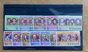 St Vincent 1977 (MNH) Queen Elizabeth II, Silver Jubilee complete set