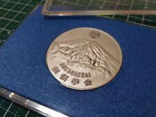 SGI Soka Gakkai Japan KINKO Kai Memorial medal 1971 Silver