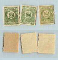 Armenia 1920 SC 10 mint different shades . rtb3166