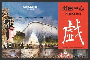 HONG KONG CHINA 2019 XIQU CENTRE (CANTONESE OPERA) $10 STAMP SOUVENIR SHEET MINT