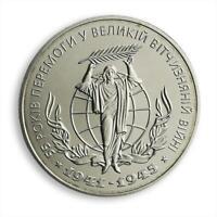 "Ukraine 1 hryvnia 2005 km#228 /""Great Patriotic War/"""