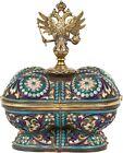 Russian Enameled Six Color Silver Box  (( By Artist Maria Vasilbevna Semenova ))