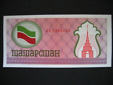 TATARSTAN  100 Rubles 1991-92  (P5b)  UNC
