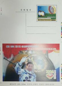 L) 2003 KOREA, PROOF, YANG LIWEI, SPACE, ASTRONAUT, CHINA FIRST MANNED SPACE
