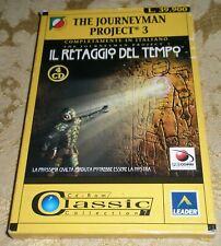 THE JOURNEYMAN PROJECT 3  IL RETAGGIO DEL TEMPO GIOCO PER  PC  CD-ROM