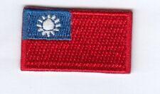 Taiwan ,Mini Aufbügler,Aufnäher,Patch ,Zhonghuá Minguó