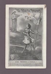 Jeanne D'Arc - VA Mädchen De France, Der Zeit Est Gekommen! (K8334)