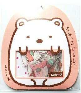 Sumikko Gurashi *Kawaii stickers* pack of 50 clear water proof stickers
