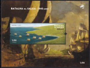 PORTUGAL AZORES 2021 BATTLE OF SALGA SHIPS NAVIRES SCHIFFE NAVI [#2104]
