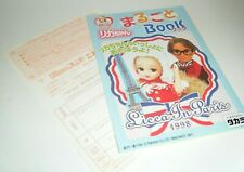 Takara Vintage Licca In Paris 1998 Doll Booklet Book