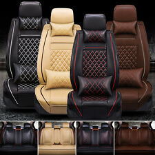3D Surrounded By Luxury PU Leather Mat Car Seat Cover 5-seats Protector Cushion