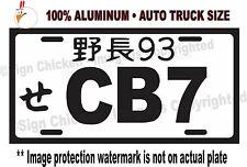 90 91 92 93 HONDA ACCORD EX LX DX CB7 JAPANESE LICENSE PLATE TAG JDM