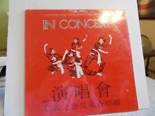 Lutheran Voice Children's Choir Of Taiwan - In Concert LP New Sealed 23 1642