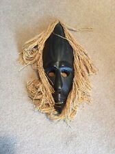 """Wooden Mask - 20"""""""