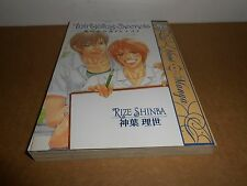 YAOI Intriguing Secrets by Rize Shinba Manga Book in English