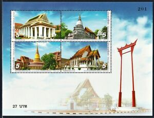 Thailand Stamp 2007 Temples (2nd Series) SS