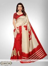Beige & Red Saree Party Wear Indian Pakistani Ethnic Wedding Designer Sari L26