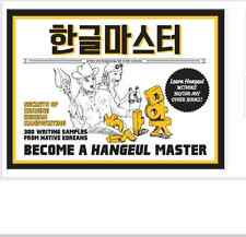 Become a Hangeul Master Foreign Korean Language Self Study Book