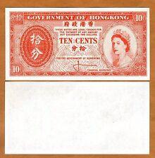 Hong Kong, 10 Cents, ND (1961-1965), P-327, QEII UNC